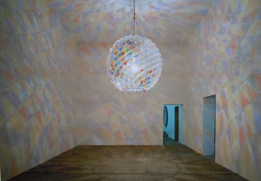 Sammlung Boros Berlin, utställning. Vykort.